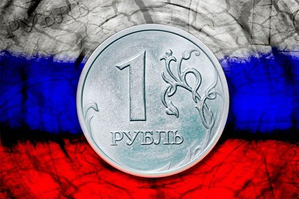 Основные факторы поддержки для российской валюты за последние несколько дней