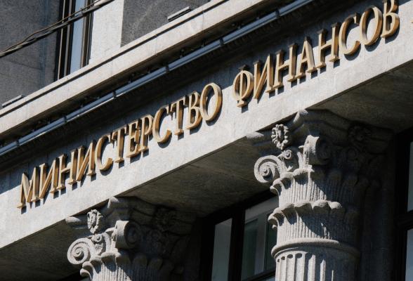 Минфин РФ озвучил ожидаемый показатель роста экономики (1,8 - 2% на конец 2017)  и планы на будущий год.