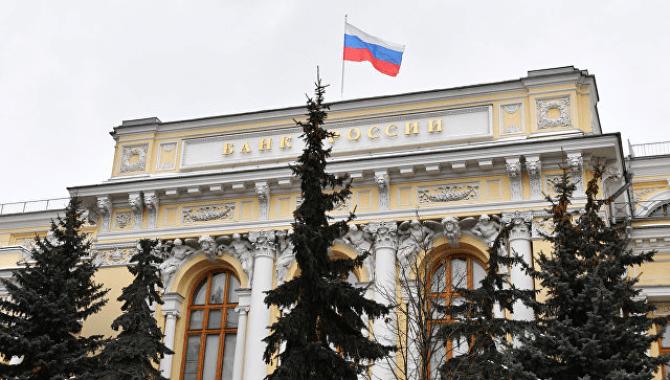 Какие процентные ставки по вкладам российских банков ожидаются в 2018 году?