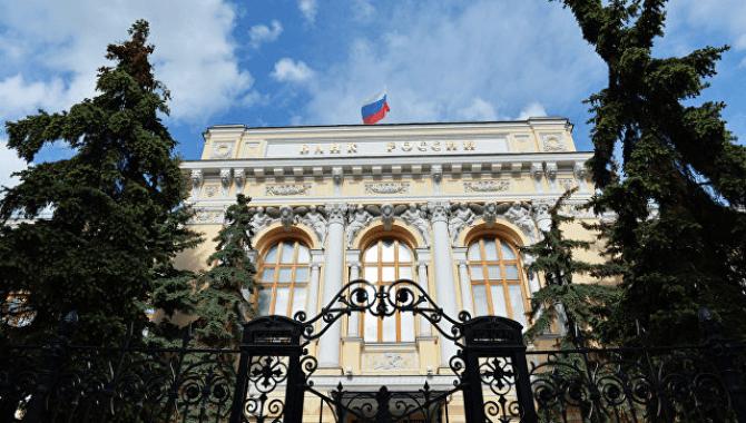 Центральный Банк РФ планирует провести стресс-тестирование рынка ипотеки в начале 2018 года