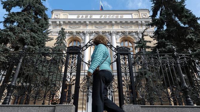 ЦБ РФ: Анонсирует нововведения для коммерческих банков в 2018 году