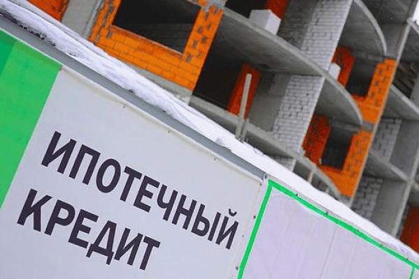 ЦБ РФ сообщает о состоянии рынка ипотечных жилищных кредитов