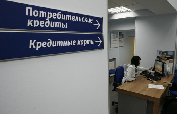 В Госдуму внесен законопроект о праве выбора заемщиком порядка погашения кредита