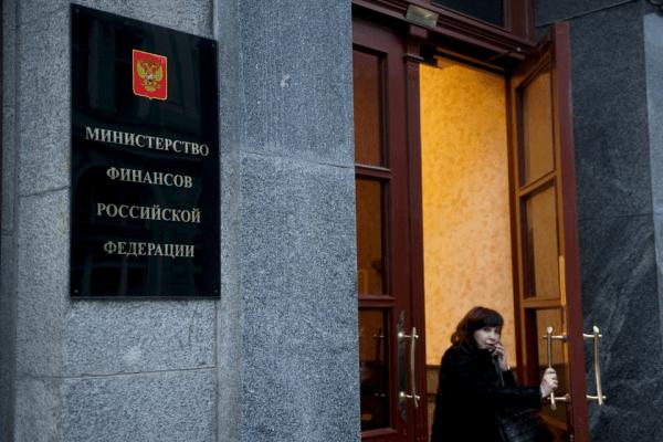Минфин РФ активно продвигает предложение о либерализации валютного контроля