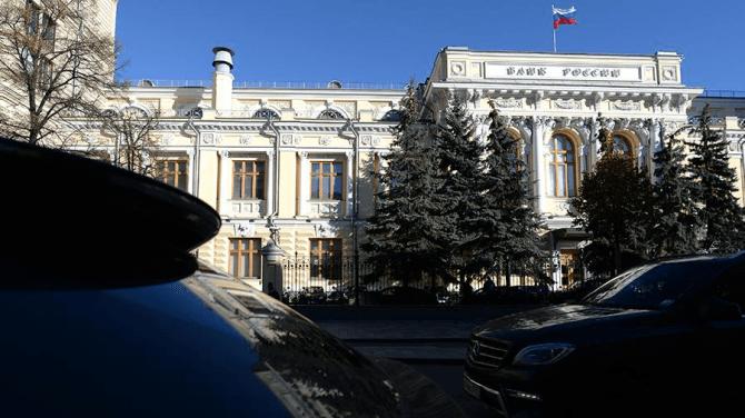 ЦБ РФ заявил о плавном переходе показателя инфляции к цели в 4%