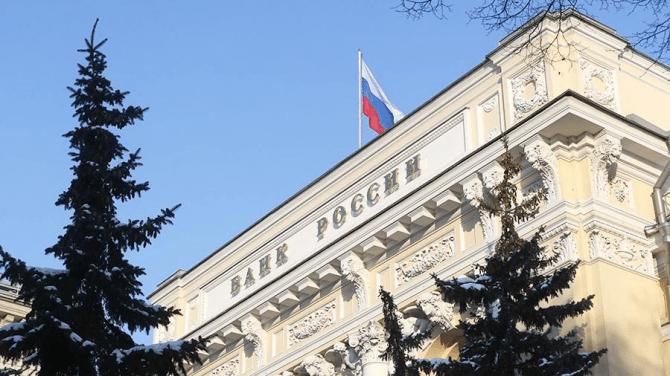 Консенсус прогноз экспертов по ключевой ставке и инфляции в РФ
