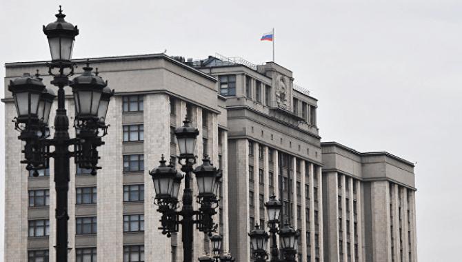 В Госдуму внесен закон о введении прогрессивной шкалы для НДФЛ