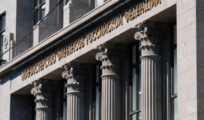 Минфин РФ продолжает скупать иностранную валюту для ФНБ