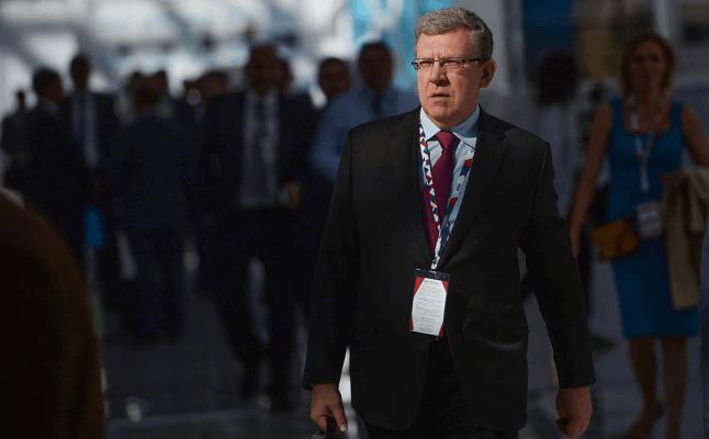 Центр стратегических разработок Алексея Кудрина предлагает отменить валютный контроль в России
