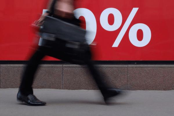 Процентная ставка по ипотеке достигла очередного минимума
