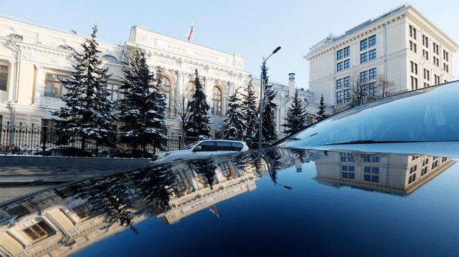 Банк России приглашает студентов на стажировку