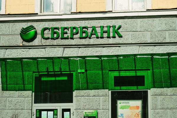 Новое мошенничество с банкоматами Сбербанка